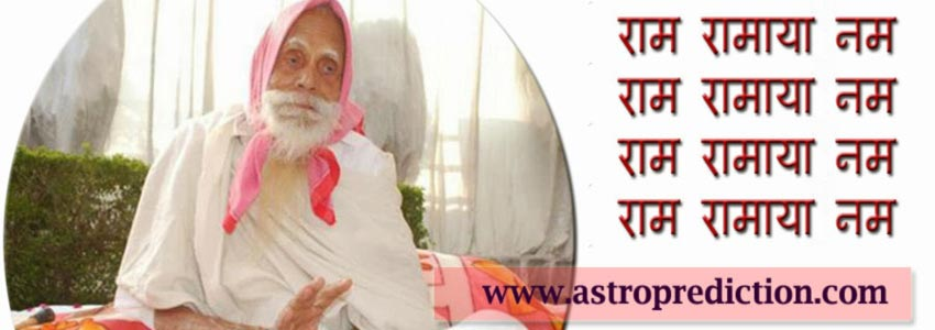 Narayandas Ji Maharaj Triveni Dham